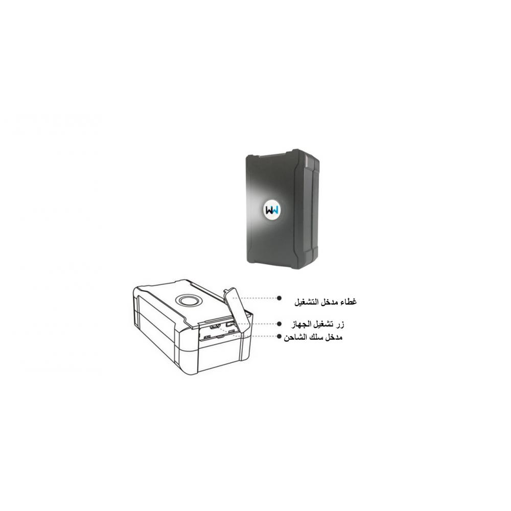 جهاز تتبع مغناطيس بتقنية LPS  و ميكروفون داخلي  sco041