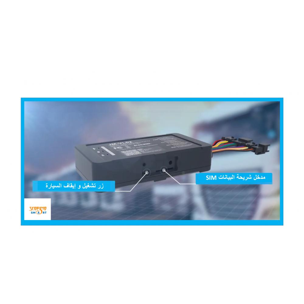 جهاز التتبع بإشارة  4G